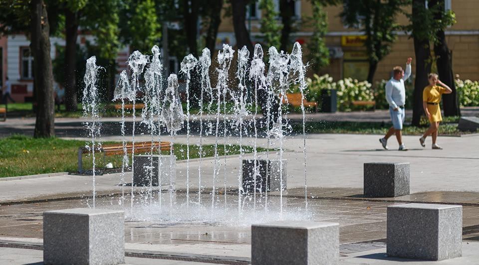 UMiG ostrzega przed wodą z fontanny