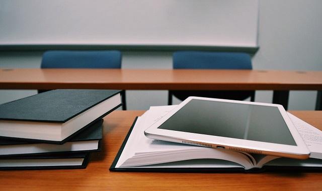 Projekt nowej sieci szkół podstawowych